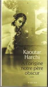 kouthar-harchi